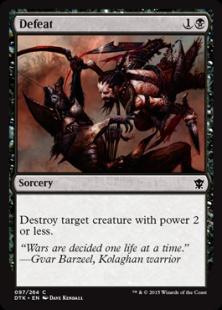 Defeat-Dragons-of-Tarkir-Spoile