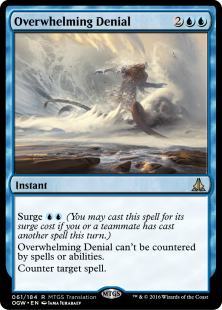 OverwhelmingDenial