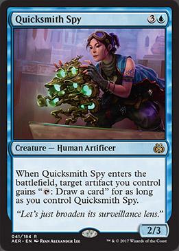 QuickSmithSpy