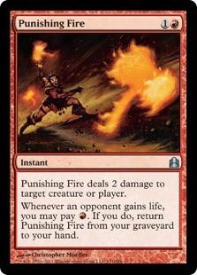 pfire