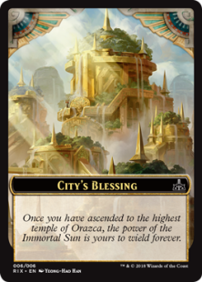 citysblessing