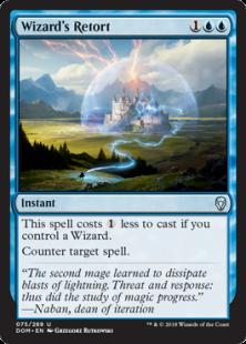 U-WizardsRetort
