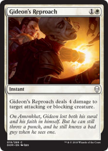 W-GideonsReproach