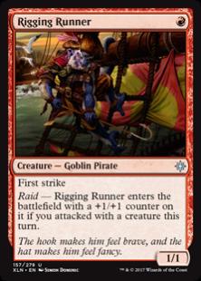 riggingrunner