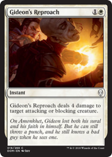 GideonsReproach