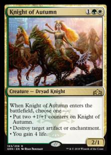 knightofautumn