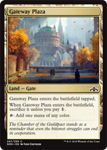 GatewayPlaza