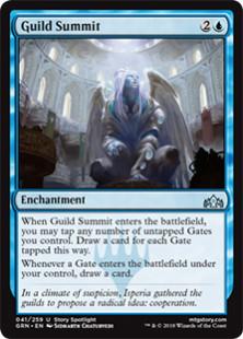 GuildSummit